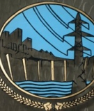 The logo of Pakistans Water and Power Development Authority, WAPDA