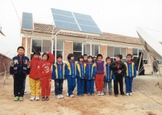 Solar-powered school, Beijing